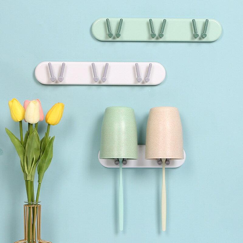 牙刷置物架免打孔牙刷架漱口杯刷牙杯套裝壁掛式浴室牙具掛架