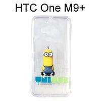 小小兵透明軟殼 [背影] HTC One M9+ (M9 Plus)【正版授權】