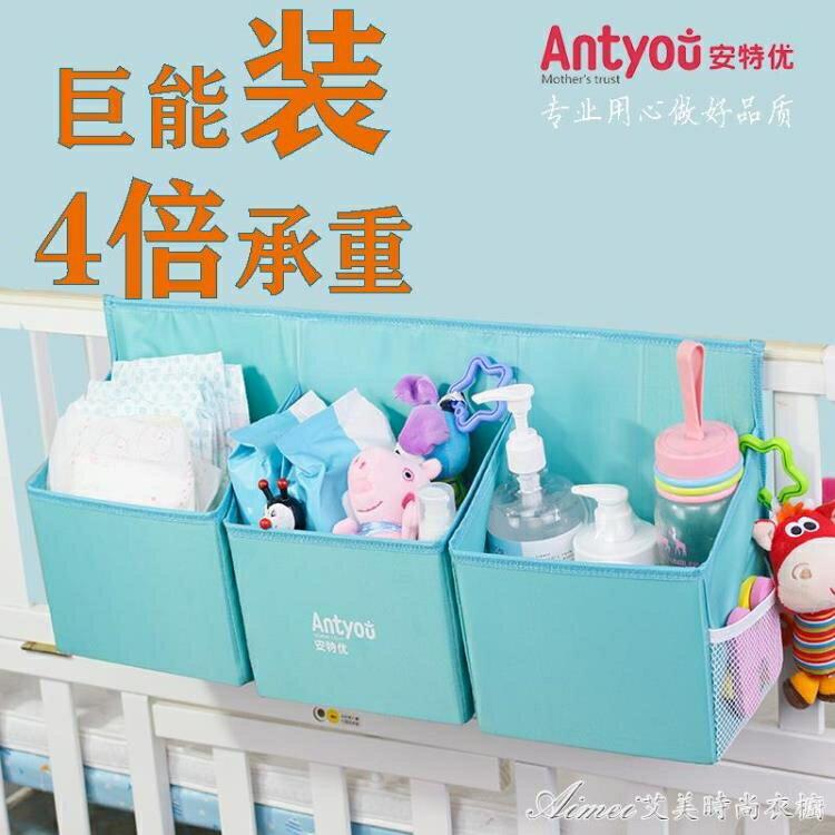 嬰兒床床頭掛袋收納袋立體可摺疊三格 童床尿布收納袋收納盒 雙十二全館85折