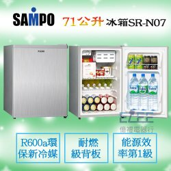 【億禮3C家電館】聲寶單門小冰箱SR-N07(71L).1級能效.環保新冷煤