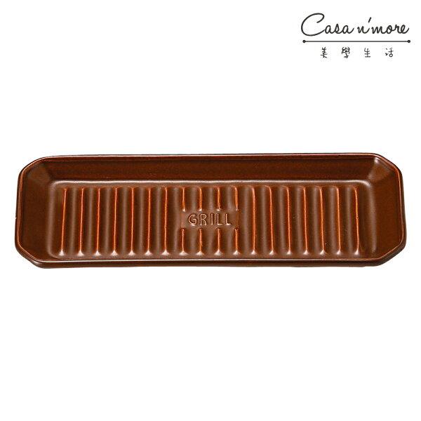 MeisterHandTOOLS長型烤盤烤盤餐盤9.5x25.5cm可可色
