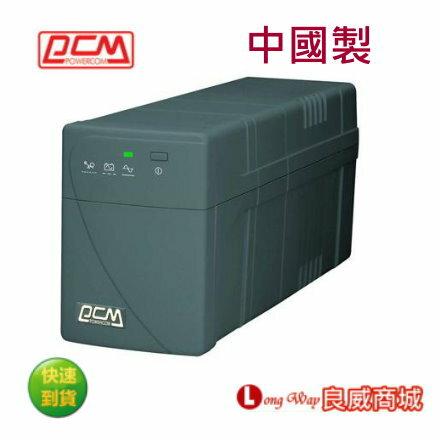 科風 UPS 在線互動式 黑武士系列 500VA 110V ( BNT-500A ) 不斷電系統 (中國製)