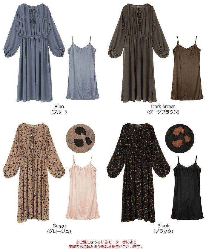 日本Titivate  /  氣質收腰飄逸雪紡連身洋裝  /  avxn0556  /  日本必買 日本樂天直送(4990) /  件件含運 1