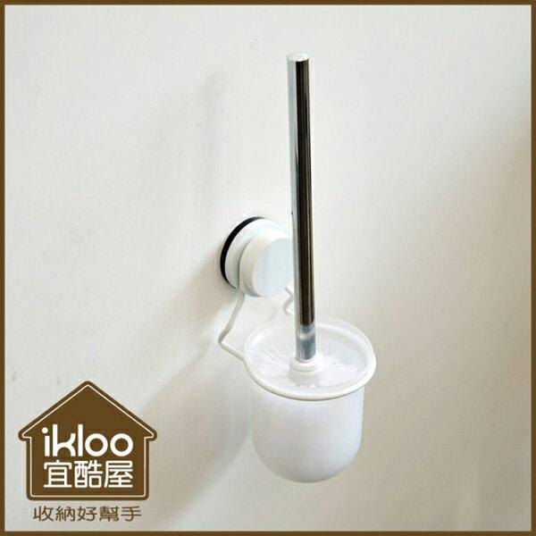 BO雜貨~SV9036~TACO無痕吸盤系列~多 雙層置物籃 免鑽洞 免釘牆 馬桶清洗 衛