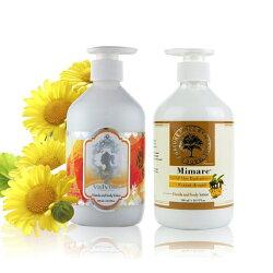 女人曖昧乳液小套餐 500ml (地中海永久花高效保濕乳+蜂蜜蘆薈潤膚乳)