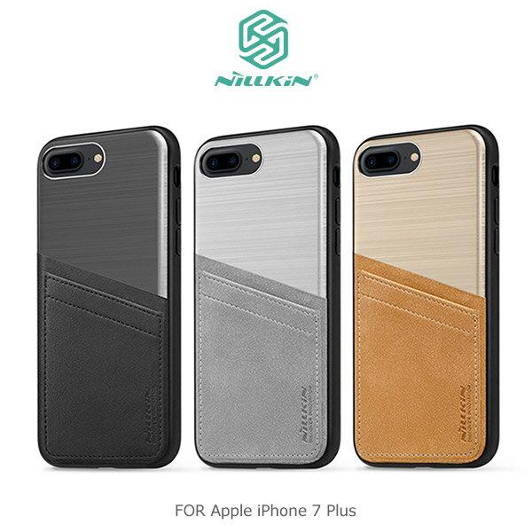 強尼拍賣~NILLKINAppleiPhone78Plus5.5吋卡仕商務手機殼可插卡保護套保護殼