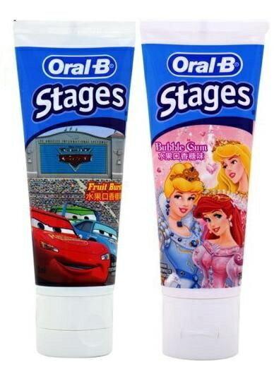 【Oral-B】歐樂B 兒童牙膏公主/CARS 2款可選