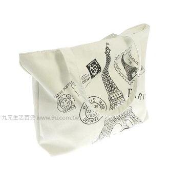 【九元生活百貨】文青風格帆布袋 托特包 購物袋 環保袋