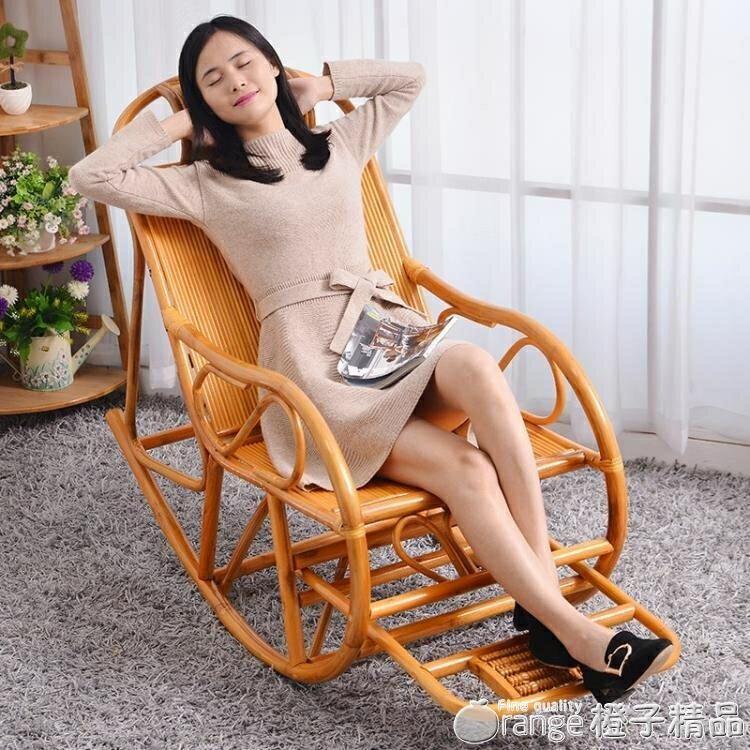 藤椅單把老年人躺椅家用老人藤椅竹滕藤椅搖竹編椅子藤椅靠背行動