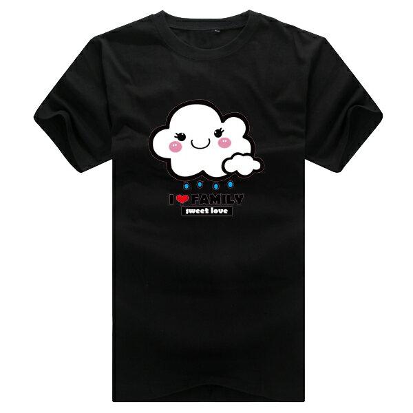 T恤 情侶裝 客製化 MIT台灣製純棉短T 班服◆快速出貨◆獨家配對情侶裝.太陽.雲朵.盆栽【YC521】可單買.艾咪E舖 7