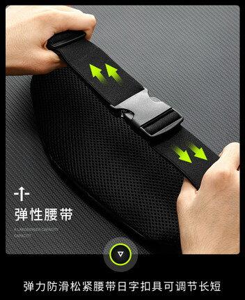 運動腰包 跑步手機腰包運動包男女多功能戶外裝備防水隱形超薄迷你小腰帶包『MY3681』