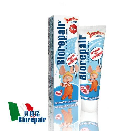 ~貝利達~義大利 ~兒童 草莓 牙膏50mlx1