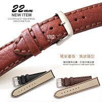 【完全計時 手錶館】質感小牛皮錶帶 22mm 316L不鏽鋼釦 特價出清 下殺 真小牛皮 買錶送釦 代用 智慧手錶 0