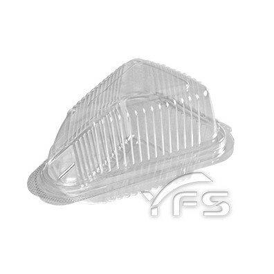【裕發興包裝】L002透明三角盒(自扣式內崁蓋) (三角蛋糕盒/切片蛋糕盒/三角塑膠盒/乳酪/起司/波士頓)