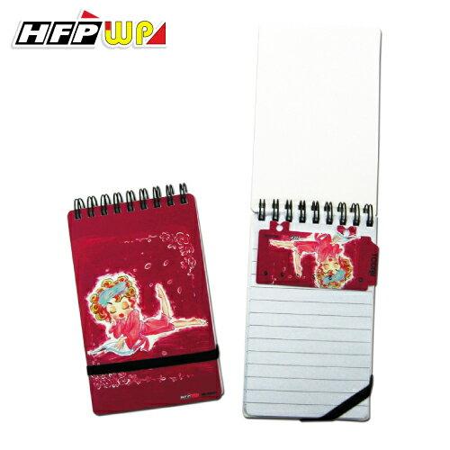 HFPWP 全球限量 伊娃 口袋型筆記本100張內頁附索引尺台灣製 EVN3351 / 本
