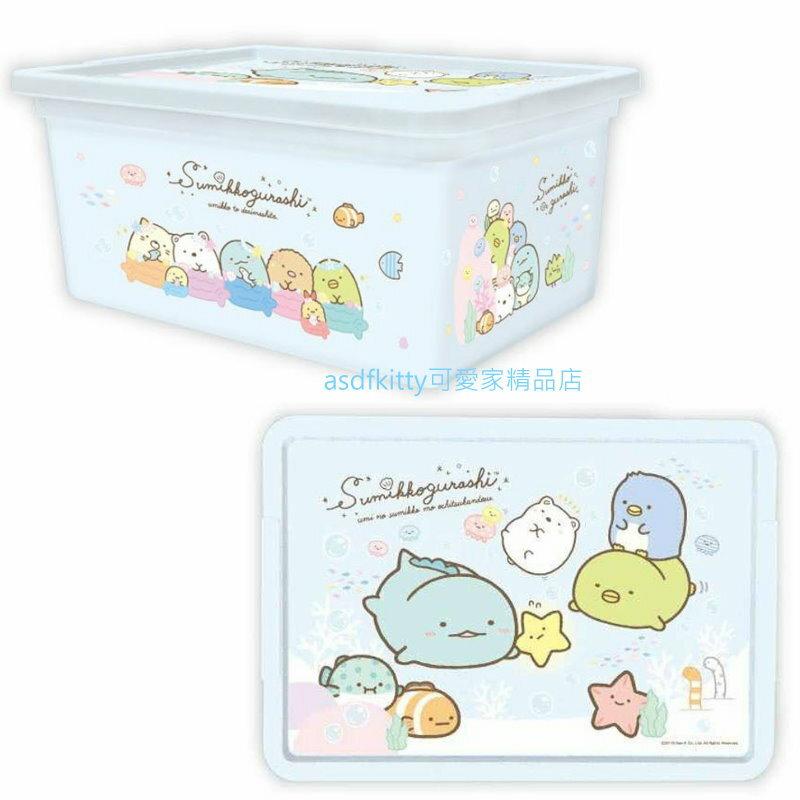 asdfkitty可愛家☆日本san-x角落生物藍色有蓋收納盒-大-置物盒/整理箱-日本正版商品