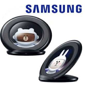 SAMSUNG x LINE FRIENDS 三星原廠無線閃充充電座 WIRELESS CHARGER (Line 特別版)
