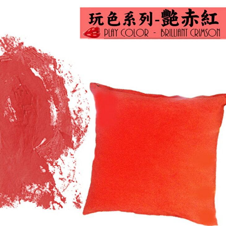 抱枕套 抱枕 靠枕  素色艷赤紅45cmx45cm 金色巴黎
