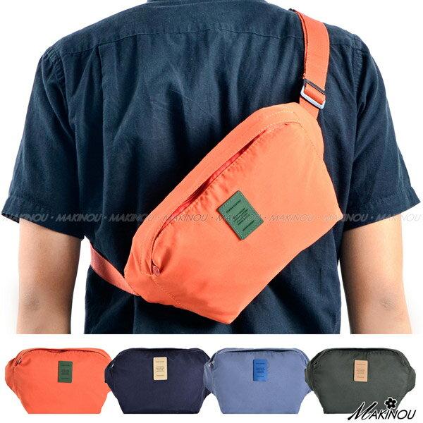 旅行袋 韓系多功能時尚旅行收納腰包 日本牧野 收納包 側背包 後背包 MAKINO