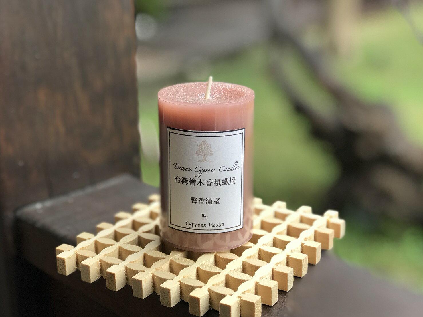 檜木居🌳 台灣檜木香氛蠟燭 享受天然檜木香芬 滿室馨香