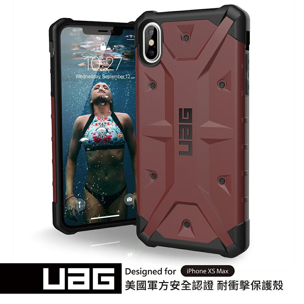 UAG iPhone XS Max 耐衝擊保護殼-紅 (下單贈Riivan鋼化玻璃抗油汙抗刮保護貼)