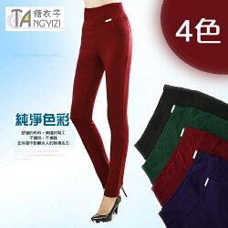 ☆糖衣子中大尺碼館【M899】 超彈四色休閒鉛筆褲