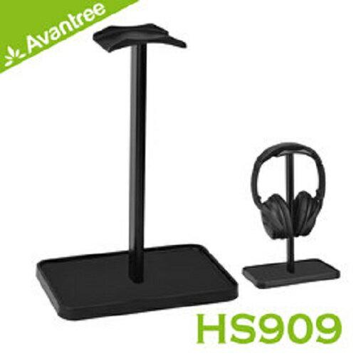 【AvantreeHS909超穩固防滑耳機支架-金屬支撐桿可收納盤防滑設計ABS頂部掛桿】【風雅小舖】