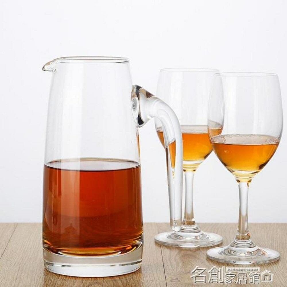醒酒器 玻璃分酒器醒酒器無鉛透明洋酒公杯分酒壺 大號800ML 1450ML 名創家居館