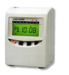 【歐菲斯辦公設備】KINGS POWER 打卡鐘  四欄位 自動吸卡 內建鋰電池保持記憶 KP-101