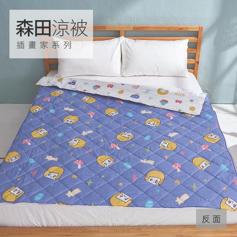 涼被  /  雙人【MORITA的閃閃星空】100%精梳棉5X6尺,可超商取貨,戀家小舖,台灣製 2