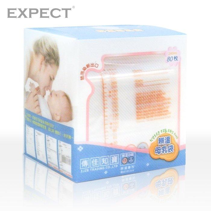 『121婦嬰用品館』傳佳知寶 茶壺型辨溫母乳袋 240ml(80入) - 限時優惠好康折扣