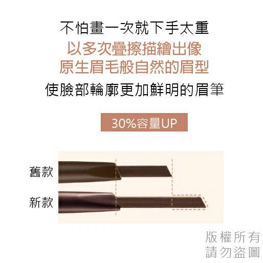 Etude House 素描高手造型眉筆0.25g 全色號 增量版 附眉刷 眉筆 2