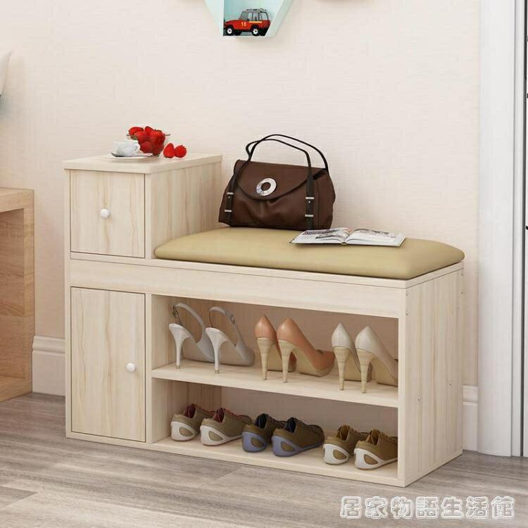 換鞋凳鞋櫃簡約現代北歐可坐式家用門口進門鞋架多功能創意穿鞋凳 特惠九折