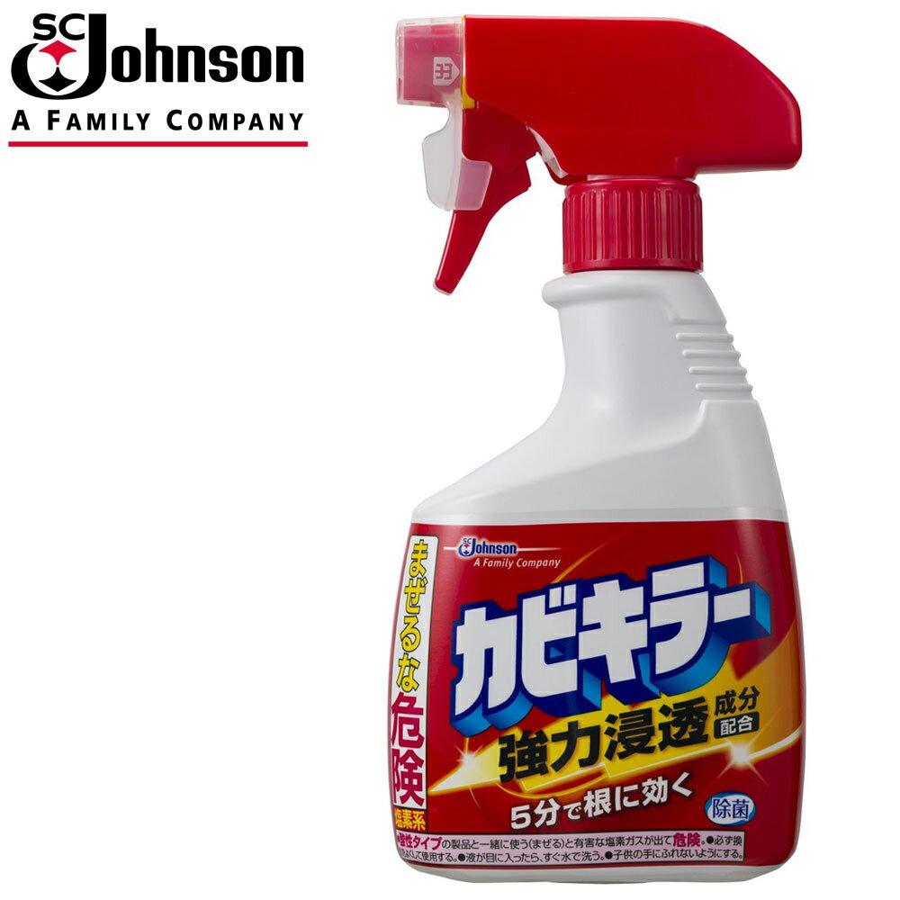 日本Johnson強力除霉噴劑
