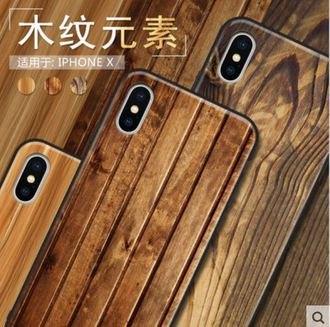 蘋果iPhoneX純彩木紋系列磨砂手機殼