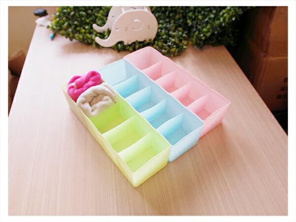 【aifelife】五格分類收納盒內衣內褲襪子整理盒儲物筆筒衣櫥抽屜化妝盒汽車用收納盒