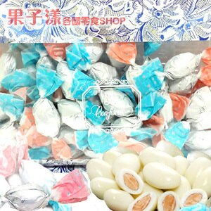 日本通森杏仁巧克力白巧克力包覆杏仁豆日本必買土產伴手禮[JP290]