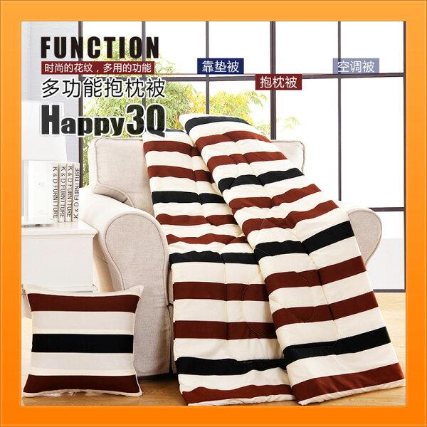 抱枕被子兩用靠墊沙發靠背空調被多花色空調毯子辦公室午休枕頭-多款【AAA3858】