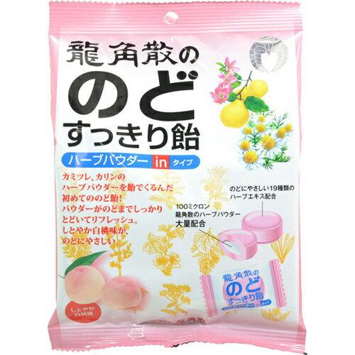 【日本代購】龍角散袋裝喉糖-水蜜桃/80g