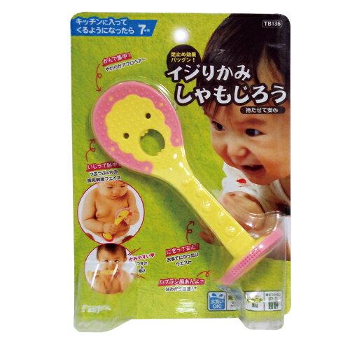 ★衛立兒生活館★日本People 寶寶的飯匙咬舔玩具TB136