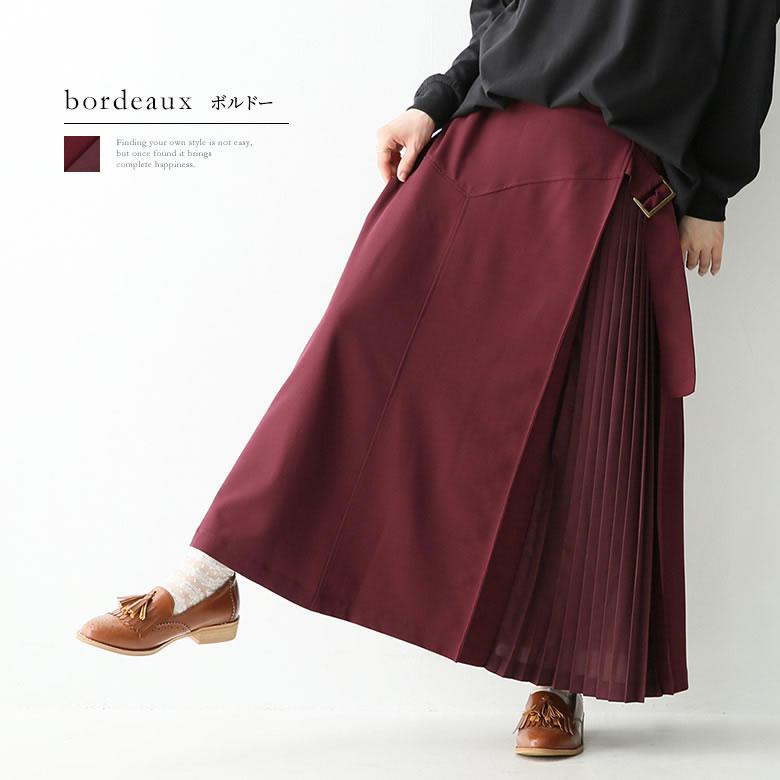 日本osharewalker  /  n'Or 個性異材拼接半身裙 長裙  /  sen0097  /  日本必買 日本樂天代購  /  件件含運 8