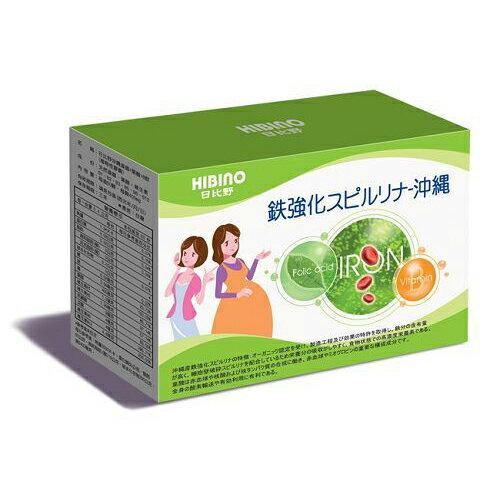 HIBINO 日比野沖繩藻鐵+葉酸+B群(60粒)植物性膠囊