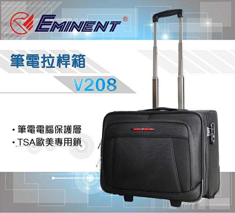 《熊熊先生》萬國通路 EMINENT 超大置物空間 電腦拉桿箱|行李箱 TSA海關鎖 18吋 V208 送好禮