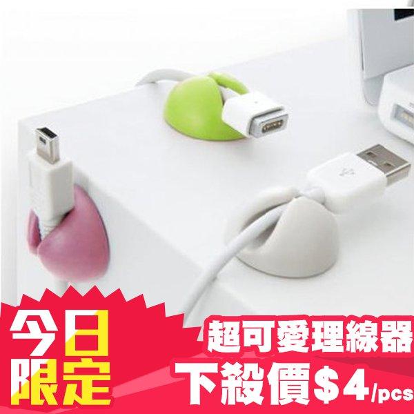 USB 手機傳輸線 理線器 電線 充電線 桌面理線器 整線器 電線夾 收納整理固線器定線器