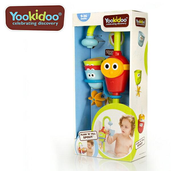 YODEE 優迪嚴選:Yookidoo以色列洗澡戲水玩具-捉迷藏水龍頭