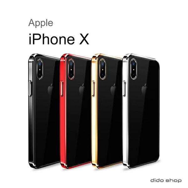 dido shop:iPhoneX鋒行系列手機殼手機背蓋(JL164)【預購】