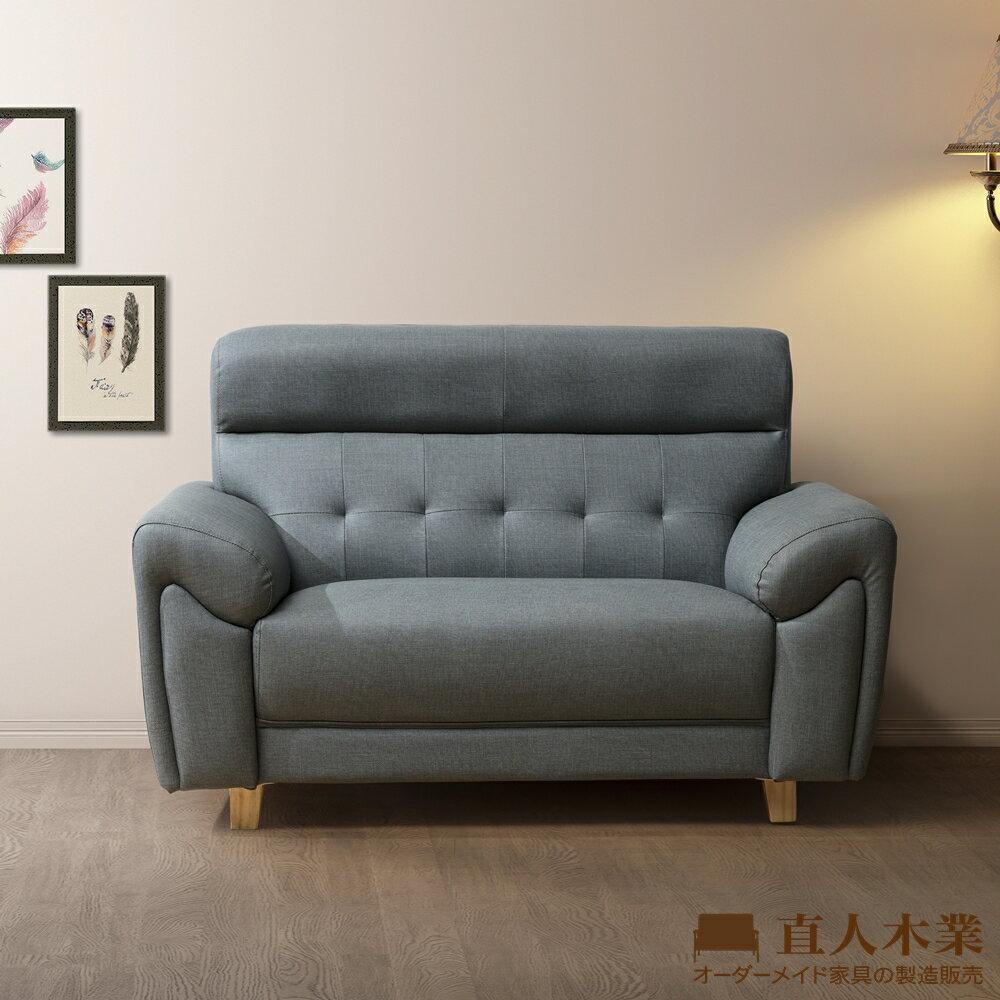 【日本直人木業】ALEX高椅背鐵灰色防潑水 / 防污 / 貓抓布實用兩人沙發 - 限時優惠好康折扣