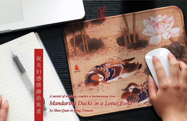 鼠標墊中國風特色禮品送老外事商務出國結婚絲綢工藝品實用小禮物1入