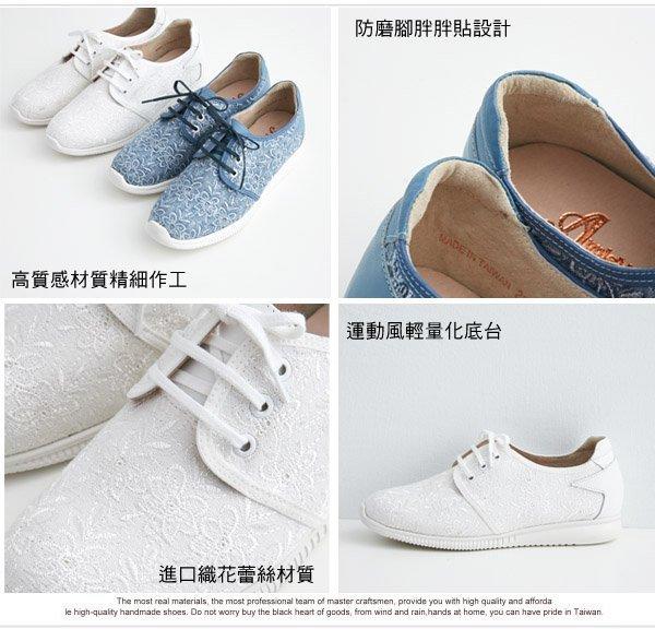 AppleNana蘋果奈奈【QC150921380】溫柔布蕾絲運動風休閒鞋 2