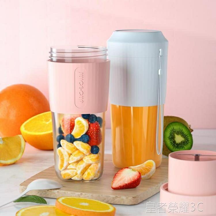自動攪拌杯 蛋白營養粉搖杯運動水杯健身搖搖杯奶昔杯子電動便攜攪拌杯全自動 2021新款
